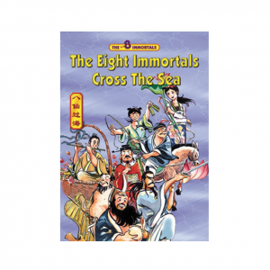 8 Immortals – Cross The Sea – S$7.50
