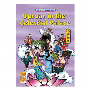 8 Immortals – Uproar in the Celestial Palace – S$10.00
