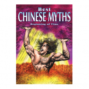 Best Chinese Myths – S$6.50