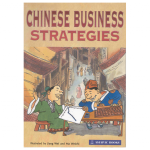 Chinese Business Strategies – S$15.90