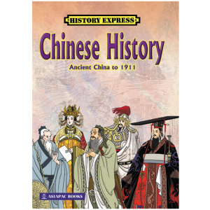 Chinese History – S$13.50