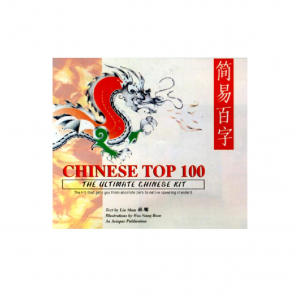 Chinese Top 100 – S$8.00