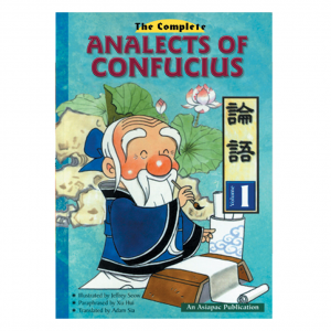 Complete Analects of Confucius 1 – S$20.00