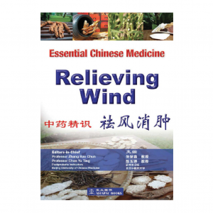 Essential Chinese Medicine – Relieving Wind – S$36.50