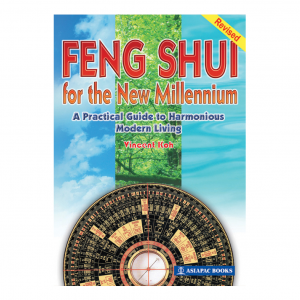 Feng Shui for the New Millennium – S$13.80
