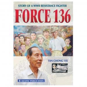 Force 136 – S$23.00