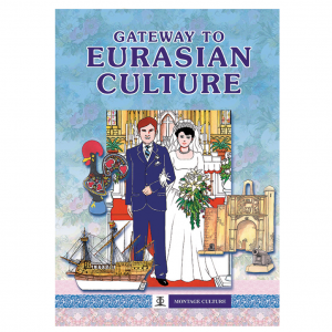 Gateway to Eurasian Culture – S$13.50