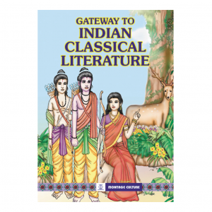 Gateway to Indian Classical Literature – S$9.50