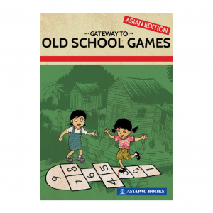 Gateway to Old School Games – S$10.00