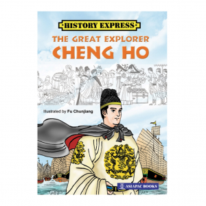 Great Explorer Cheng Ho – S$13.50