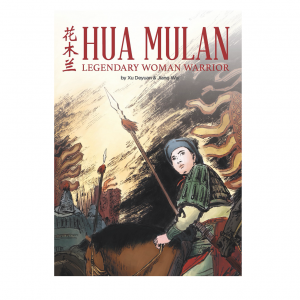 Hua Mulan: Legendary Woman Warrior – S$12.00