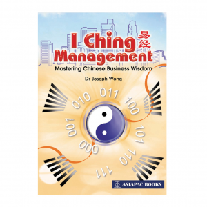 I-Ching Management – S$13.50