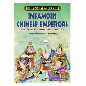 Infamous Chinese Emperors – S$13.50