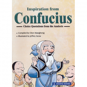 Inspiration from Confucius – S$15.90