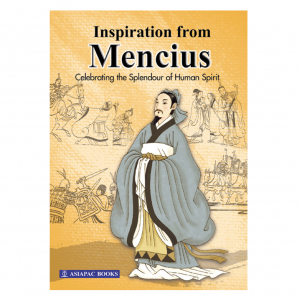 Inspiration from Mencius – S$15.90