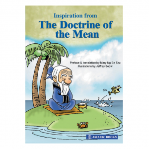 Inspiration from the Doctrine of the Mean – S$15.90