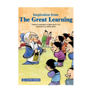 Inspiration from the Great Learning – S$15.90