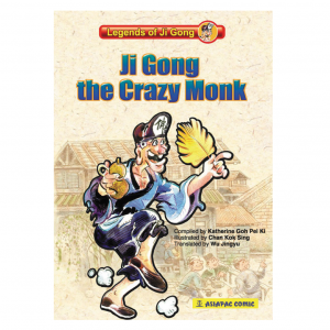 Ji Gong the Crazy Monk – S$7.50