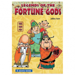 Legends of the Fortune Gods – S$10.00