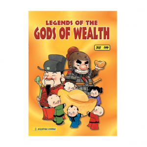 Legends of the Gods of Wealth – S$10.00