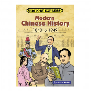 Modern Chinese History 1840-1949 – S$13.50