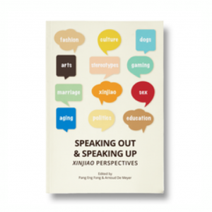 Speaking Out & Speaking Up: Xinjiao Perspectives – S$20.00
