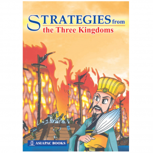 Strategies from the Three Kingdoms – S$13.50