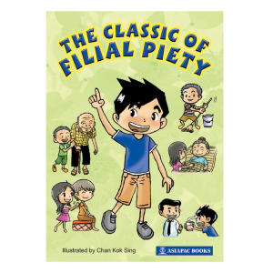 The Classic of Filial Piety – S$10.00