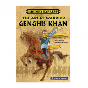 The Great Warrior Genghis Khan – S$9.50