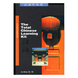 The Total Chinese Learning Kit – S$360.00