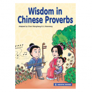 Wisdom in Chinese Proverbs – S$9.50