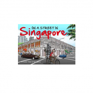 On a Street in Singapore – S$15.00