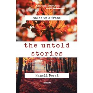 The Untold Stories – S$5.20