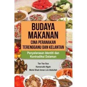 Budaya Makanan Cina Peranakan Terengganu dan Kelantan: Penyelarasan Identiti dan Kontradiksi Dalaman – S$25.00