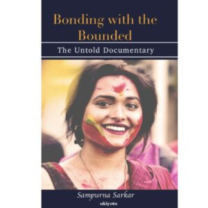 Bonding with the Bounded – S$5.60